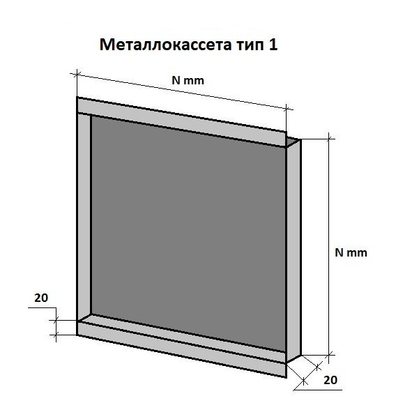 металлокассеты фасадные открытого типа размеры расчет